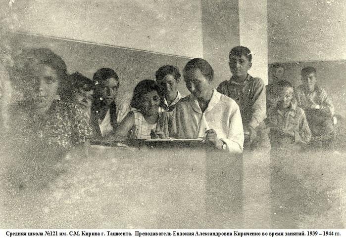 Школа №121, Ташкент (700x482, 170Kb)
