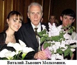 Виталий Львович Мелкомини, выпускник школы ФЗО Ташкента. (260x217, 44Kb)