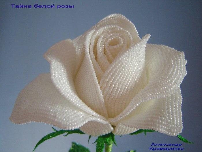 Роза из бисера мастер класс схема - Подробнейший мастер класс по плетению розы из бисера, а так же советы оформления...