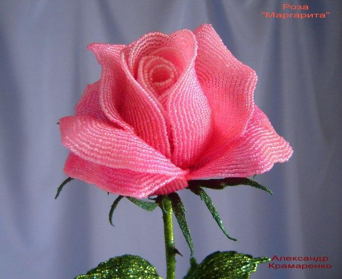 Цветы из бисера схема розы ренко