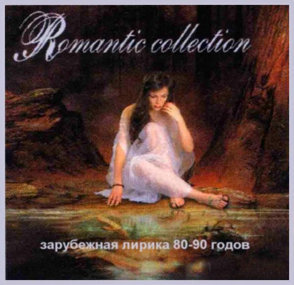 романтическая коллекция_Вид (600x580, 100Kb)
