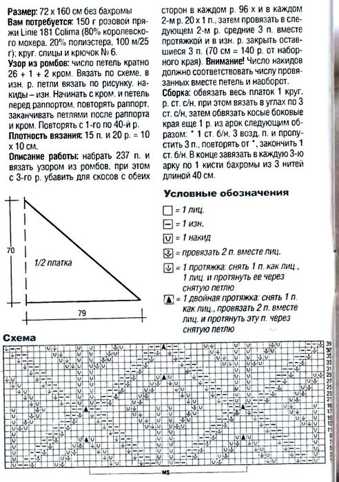 01b (492x700, 111Kb)