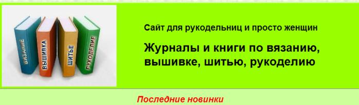 3726295____________ (700x205, 79Kb)