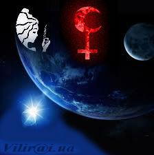 Черная Луна в знаках: демоны внутри нас Лилит в Деве