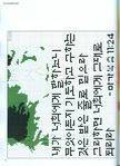 Превью 3 (506x700, 113Kb)
