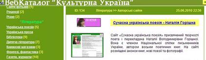 Gorishna (422x123, 70Kb)