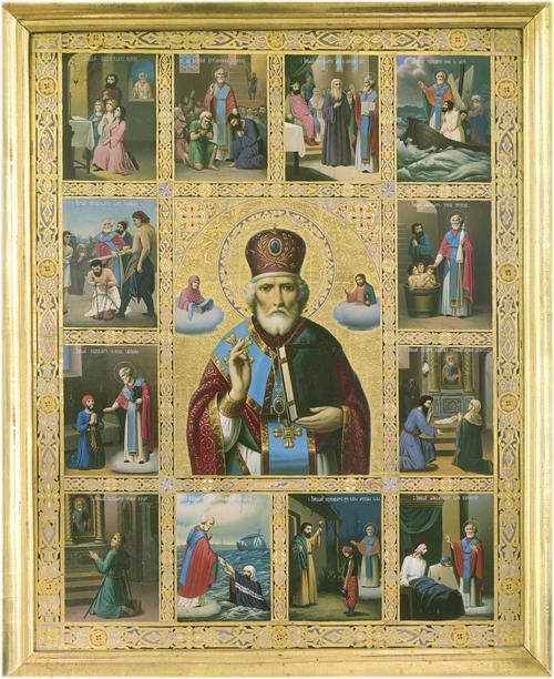 Святитель Николай Мирликийский (500x612, 489Kb)