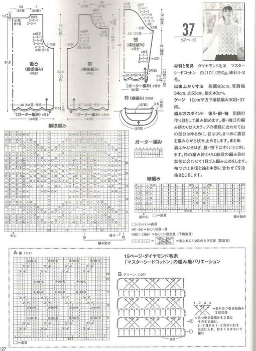 ап2 (510x700, 276Kb)