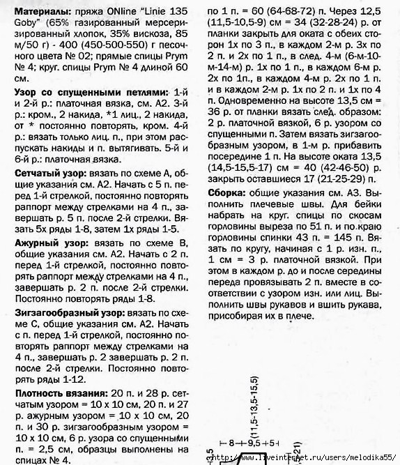 пир2 - копия (574x667, 384Kb)