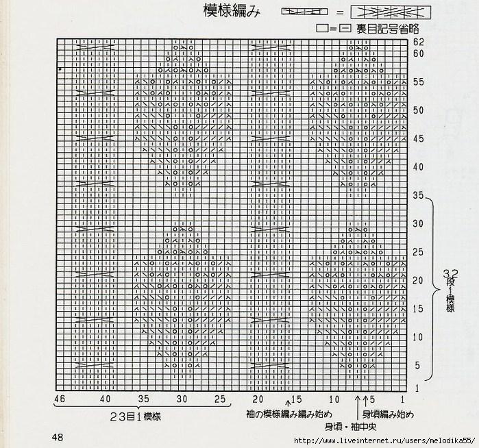 ппя2 (700x654, 419Kb)