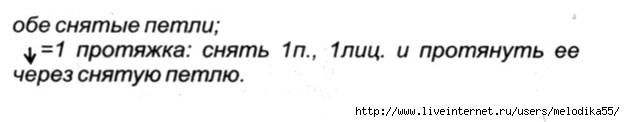 анан3 (625x122, 31Kb)