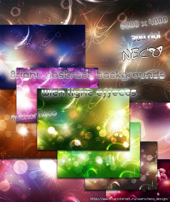1337625338_neco (589x700, 302Kb)