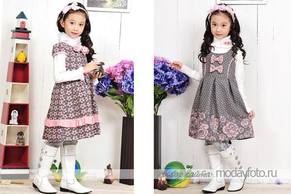 Купить Детское Платье Теплое