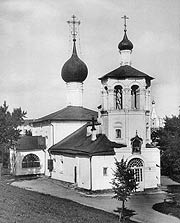 4842959_konstantinoeleninskaya_cerkov_kremlya (180x223, 10Kb)
