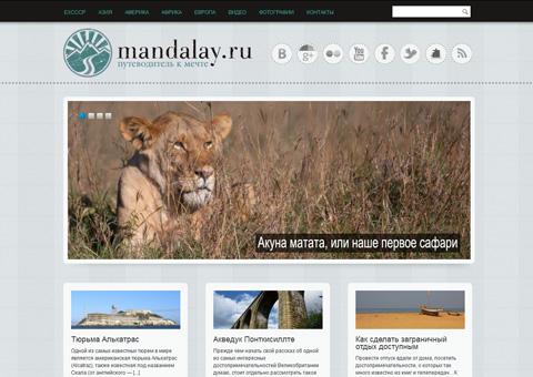 mandalay (480x340, 69Kb)