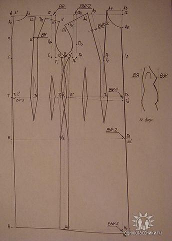 9. Фигура имеет выступающий живот (ВЖ) и выступающие ягодицы (ВЯ) (344x480, 29Kb)