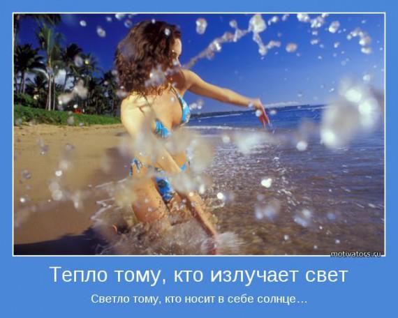 1332062820_tot-kto-izluchaet-svet (570x456, 62Kb)