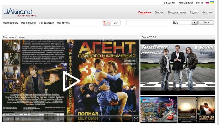 FireShot Screen Capture #014 - 'Смотреть фильмы онлайн бесплатно без регистрации' - uakino_net (700x400, 359Kb)