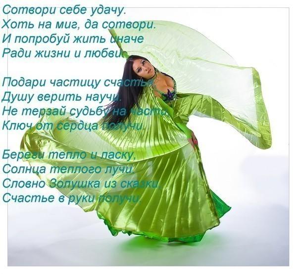 http://img1.liveinternet.ru/images/attach/c/5/87/440/87440711____________________.jpg