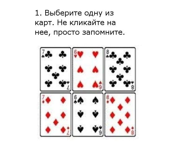 cUHsP3lMfx4 (600x526, 33Kb)