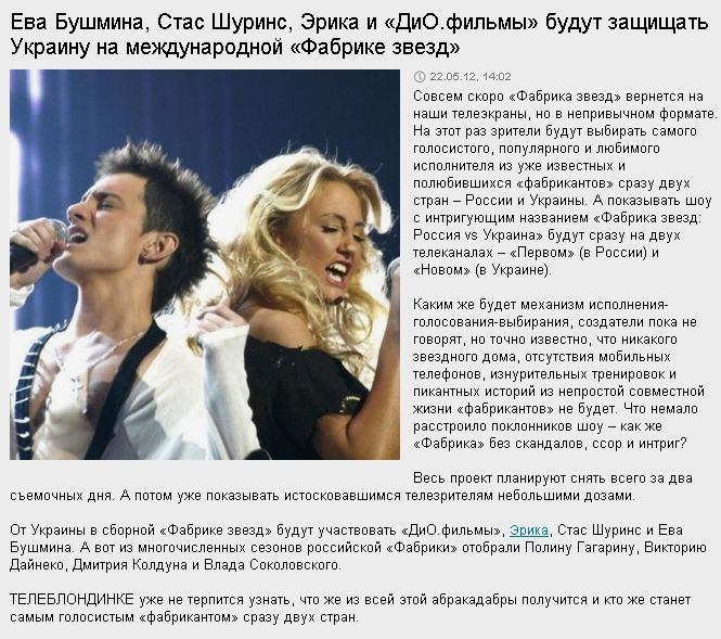 http://img1.liveinternet.ru/images/attach/c/5/87/453/87453661_large_PIC46.jpg