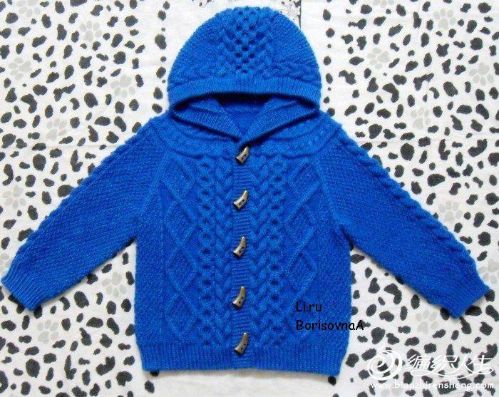 детская курточка фото (700x557, 104Kb)