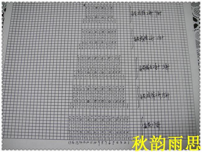 детское серое платье. схема (650x490, 85Kb)