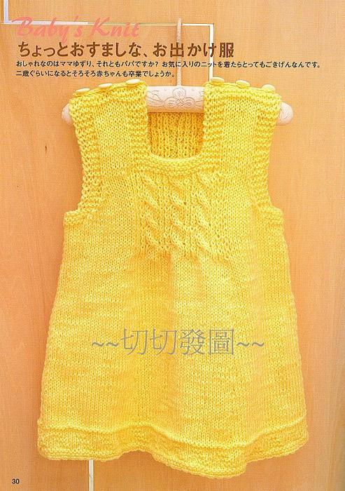 желтый сарафан фото (493x700, 131Kb)