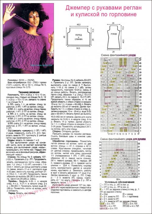 фиолетовый джемпер (499x700, 301Kb)