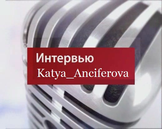 Katya_Anciferova (520x416, 48Kb)