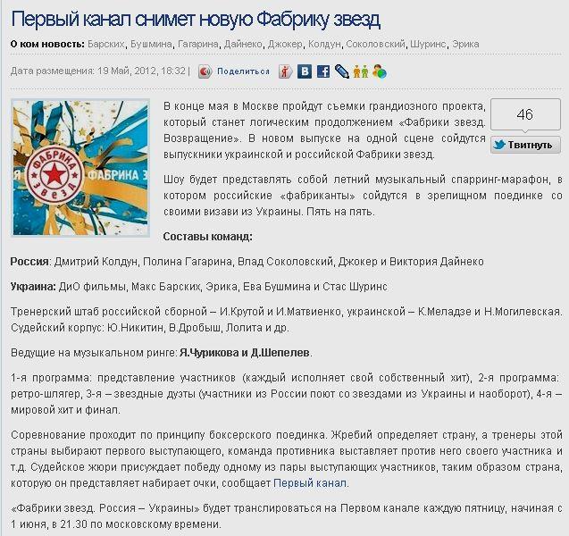 http://img1.liveinternet.ru/images/attach/c/5/87/462/87462805_large_PIC47.jpg
