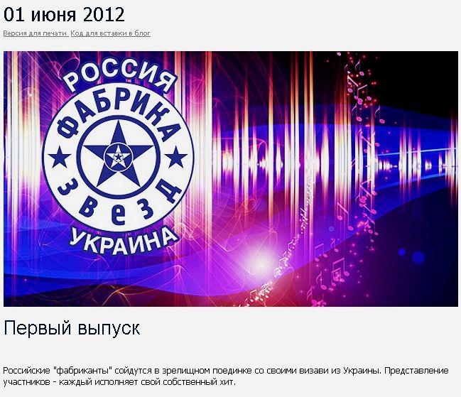 http://img1.liveinternet.ru/images/attach/c/5/87/463/87463389_large_PIC48.jpg