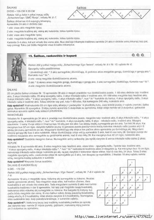 16b (490x700, 259Kb)