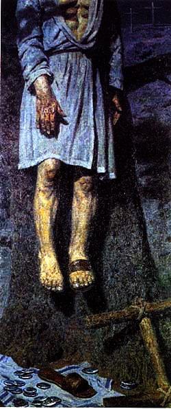 Иуда (250x595, 61Kb)