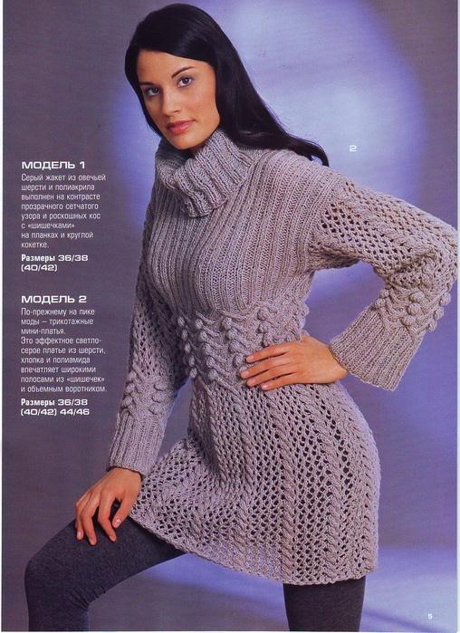 Узорчатое мини – платье