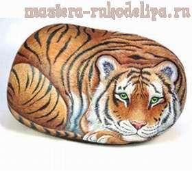 tigre_dopo (280x250, 13Kb)