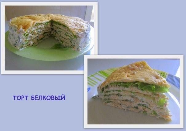 торт белкоаый (604x427, 36Kb)