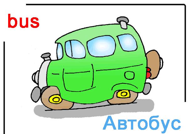 2 (600x427, 76Kb)