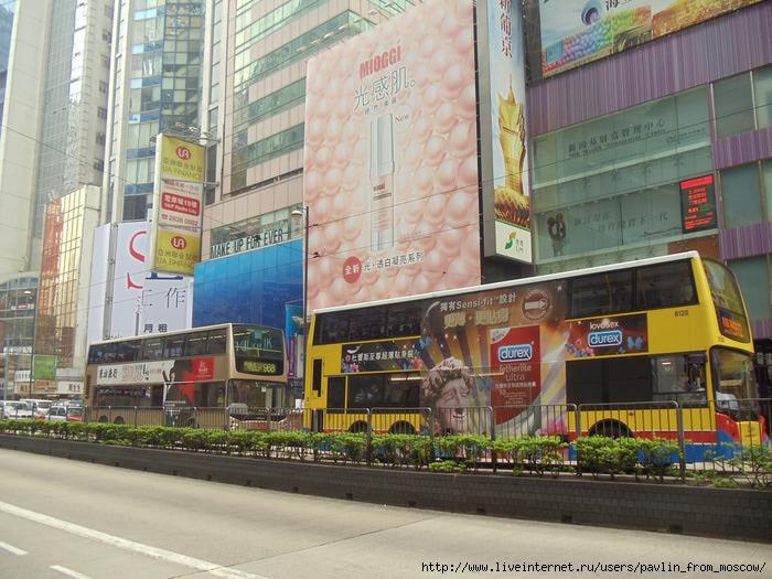 Hong Kong 2012 026 (700x525, 267Kb)