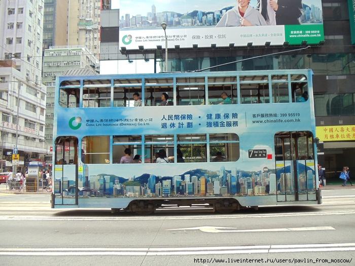Hong Kong 2012 263 (700x525, 328Kb)