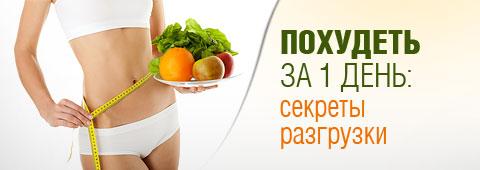 4278666_63600096_sekretuy_razgruzki_2_ (480x170, 19Kb)