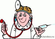 здоровье medecin1 (225x160, 7Kb)