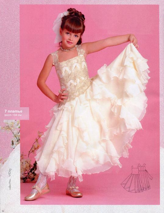 Платья для невысоких с выкройками фото 191