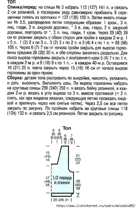 цеце1 (459x700, 229Kb)