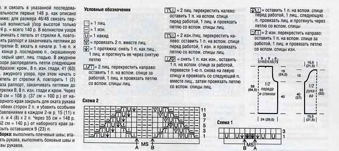 001б (669x298, 207Kb)