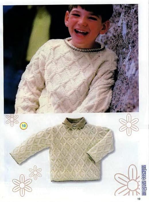 Золушка вяжет 209-2006-09 Спец выпуск Модели Франции Для детей_18 (519x700, 54Kb)