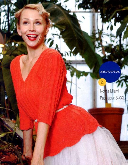 красный пуловер (540x700, 450Kb)