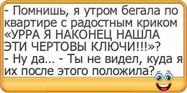 3424885_frazi_01 (600x300, 41Kb)