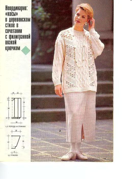 DIANA Маленькая 1995-15 Рукоделие_5 (519x700, 61Kb)