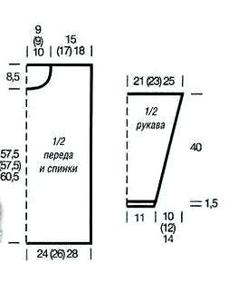 0023a (263x322, 11Kb)